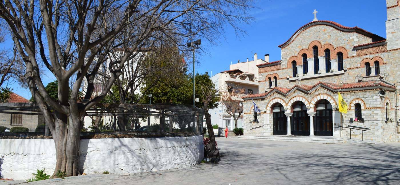 Historic District of Volos Walking Tour