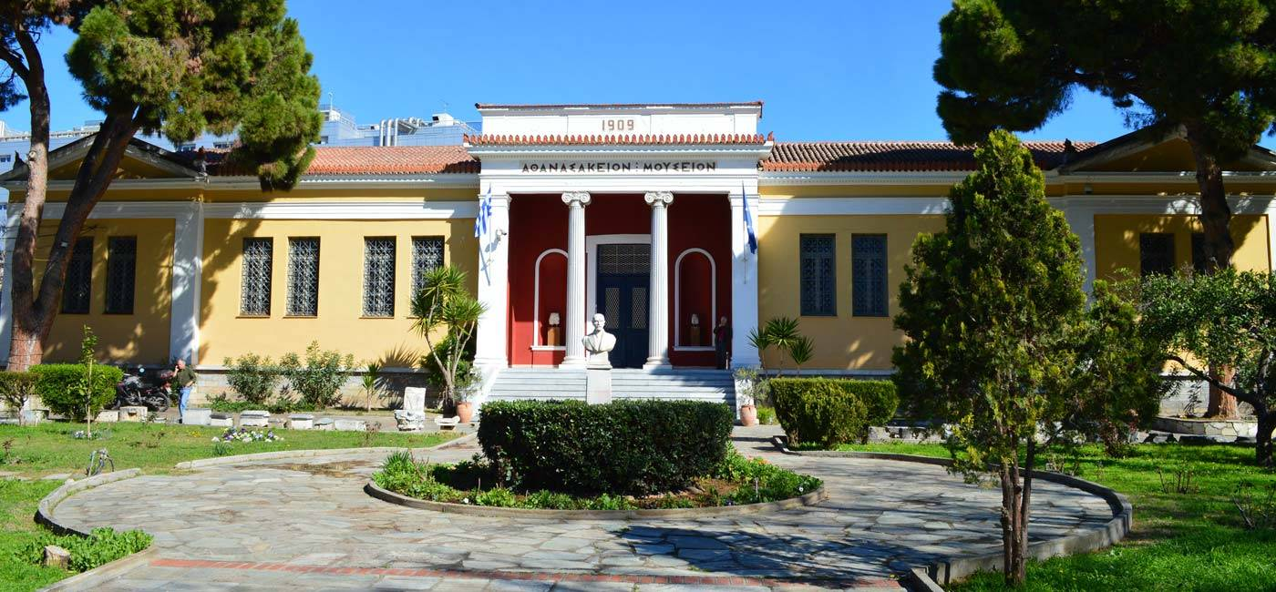 Archaeological Museum of Volos Guided Tour