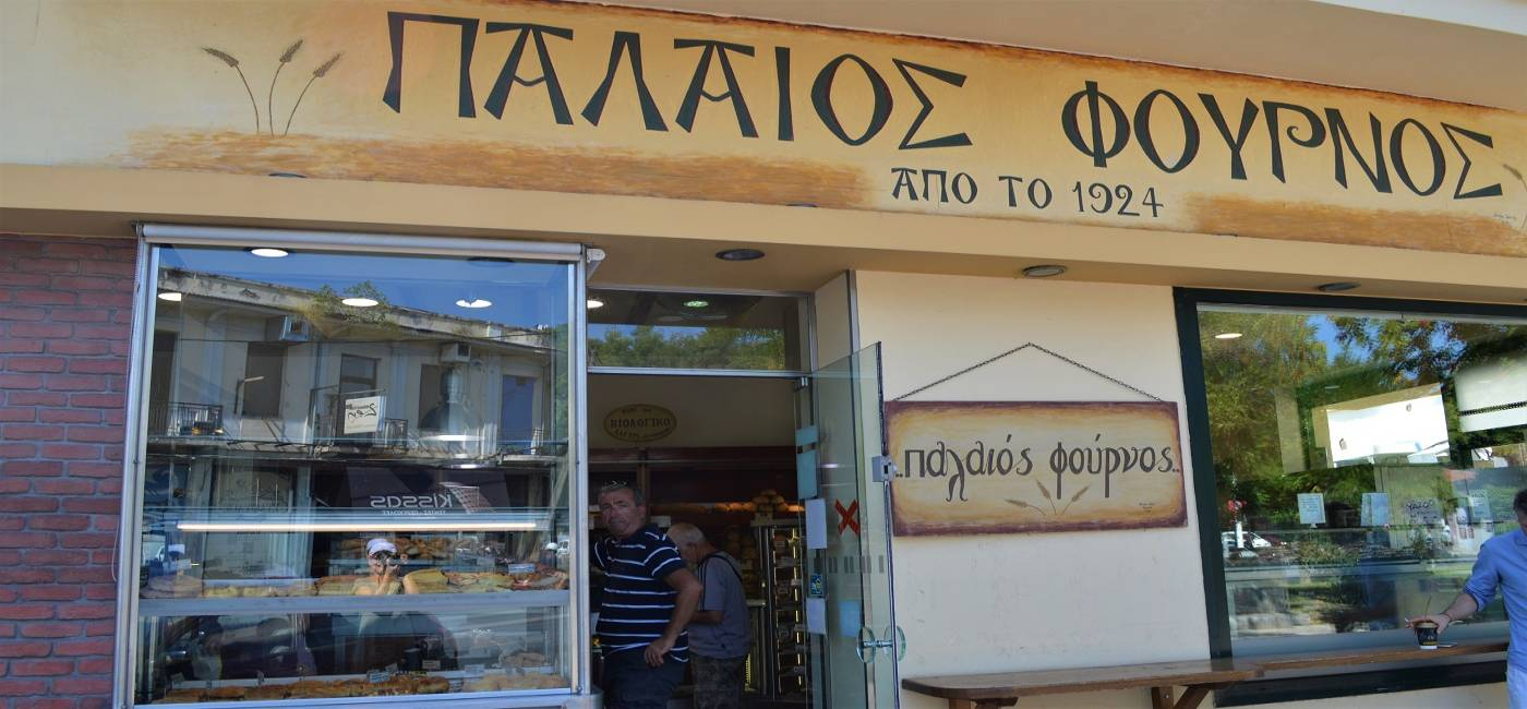 Volos' Best Historic Restaurants and Stores